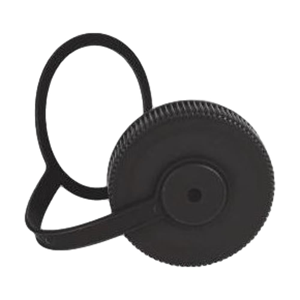 Nalgene Wide-Mouth Replacement Cap 63mm BLACK