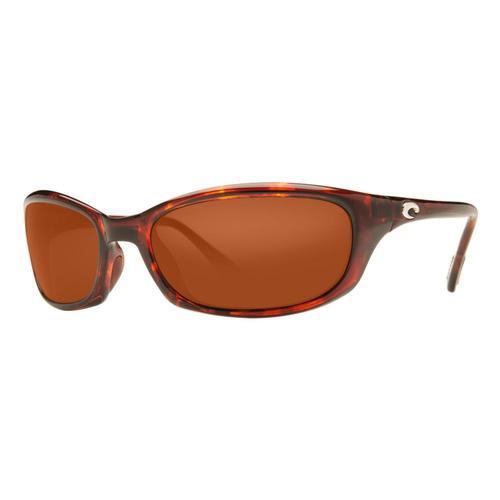 Costa Harpoon Sunglasses Tort